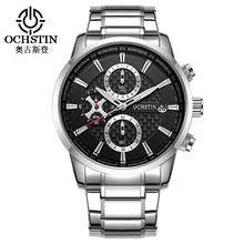 Buy OCHSTIN Mens Watches 2017 Brand Luxury Famous Quartz Stainless Steel Waterproof Wristwatches Men Sport Watch Relogio Masculino for $21.99 in AliExpress store