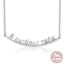 Genuine 925 Sterling Silver Russian Letter I Love You Smile Pendant Necklaces for Women digital Necklace Jewelry(China)