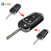 3Buttons Modified Flip Folding Key Shell for Chevrolet Cruze Remote Key Case Keyless Fob Uncut HU100 Blade With 2pcs LOGO