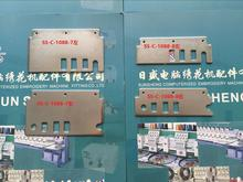 Computer embroidery machine embroidery machine parts supply single head machine embroidery garments stretch frame connection she