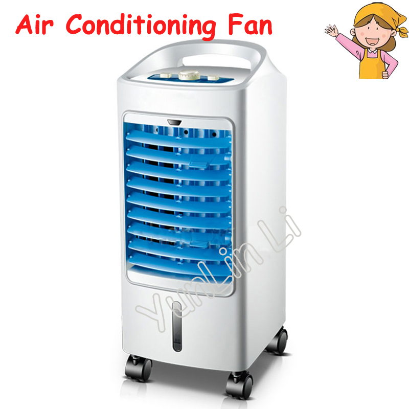Home Air Conditioning Fan 220V Single Cold Mechanical Small Air Conditioning Household Air Conditioning Fan FLS-120L<br>