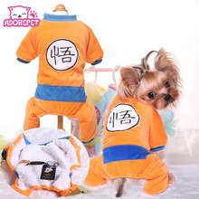 Dragon Ball monkey dog costume Cosplay coat Winter Warm fleece Small Dog cat Pet Clothes jacket dog puppy cotton Padded coat(China)