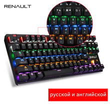 RENAULT Russian/English Mechanical Keyboard Backlit Blue Switch 87 /104 Key Gaming for PC Tablet Desktop Backlight Teclado Gamer