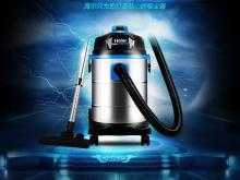 china guangdong Haier wet and dry household High-capacity vacuum cleaner HC-T2103A  big Drum type 15L Office/villa/school