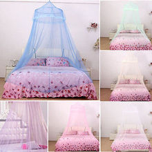 1pc Elgant Mosquito Nets For Double Bed Summer Polyester Mesh Fabric Home Textile Wholesale Bulk Accessories Supplies