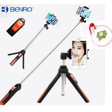 Vitopal BENRO Handheld Tripod 3 in 1 Self-portrait Monopod Phone Selfie Stick Bluetooth Remote Shutter for Gopro iPhone Sumsang(China)