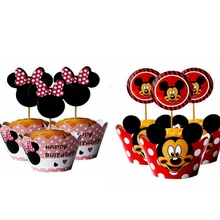 24PCS Cartoon Minnie Mickey Mouse cupcake wrappers toppers pick kids birthday party wedding Decoration child cake flag supplies
