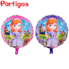 10pcs 18 inch Round Princess Sofia helium balloons Queen Sophia girls birthday party decorations supplies Sophia globos(China)