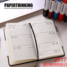 Classic leather portable 2017 calendar person agenda planner organizer,A6 office school weekly planner notebooks stationery