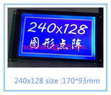 free shipping lcd 240128 240X128 240*128 lcd display graphic module T6963C 170*93.4 compatibal NHD-240128WG-ATMI-VZ