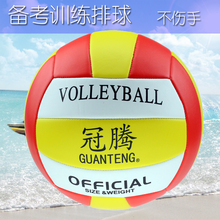 2017 New A++ Premier PU Soft Touch Volleyball, VSM4500, Size5 Match Quality Volleyball Sport Training Balls Dropshipping(China)
