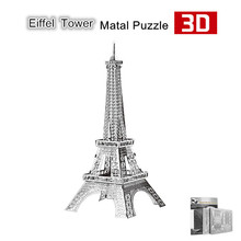Nanyuan Eiffel Tower 3D Metal Puzzle Jigsaws Silver 3D DIY Laser Cut Simulation Model DIY Metal Fun Learning & Educational Toys