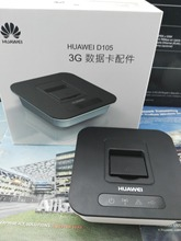 Huawei D105 3g Wireless Router transforms USB 3G E1831 E220 E173 E160 E169 E172 e180 Modem/dongle into WiFi network
