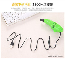 Hot selling High quality Laptop mini brush keyboard USB dust collector vaccum cleaner computer clean tools wholesale price(China)