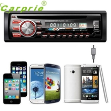 New Car Audio Stereo In-Dash FM DVD CD MP3 Player Receiver USB SD AUX Input 5246 NOV7