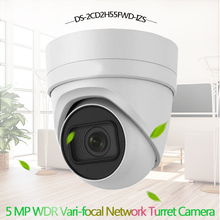 Hikvision DS-2CD2H55FWD-IZS 5 MP WDR Vari-focal Network Turret Camera H.265 IP67 IK10 WDR IP Camera(China)