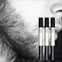 Professional Men Liquid Beard Growth Pen Beard Enhancer Facial Whiskers Nutrition Moustache Grow Drawing Pen Eyelashes Nourish(China)