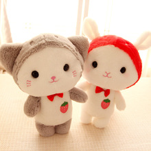 Candice guo plush toy cartoon animal Strawberry bear rabbit bunny sheep lamb cat kitty kitten baby birthday gift christmas 1pc(China)