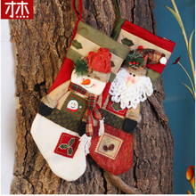2017 New Year Christmas Stockings Enfeites De Natal Hand Making Crafts Children Candy Gift Bag Santa Bag Elk The Old Man Snowman