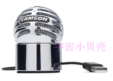 Original SAMSON Meteorite USB condenser microphone for computer notebook recording support skype online chat universal solution
