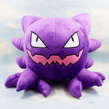 "30cm Pocket Monster Spectrum 12"" Pokemon Plush Toy Haunter Cute Soft Stuffed Animal Toy Collectible Doll Children Christmas Gift"