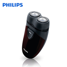 Philips Professional Electric Shaver PQ206 with Two Floating Heads AA Battery Facial Contour Tracking for Men's Retail Package(China)