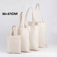 Free shipping Cotton Canvas Shoulder Bag Eco Shopping Tote blank canvas shopping bag for DIY painting promotional gift bag(China)