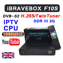 iBRAVEBOX F10S DVB-S2 TwinTuner HD Satellite Receiver H.265 Support CCCAMD NEWCAMD IKS USB Wifi Media Player With LED Display(China)