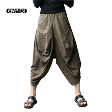 New Spring Men's Punk Rock Style Casual Pants Loose Skirt Trousers Wide Leg Harem Pants Crotch Costumes