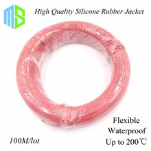 3mm 12K/33ohm Infrared underfloor heater electric wire Floor silicone carbon fiber heating cable of warm hotline home system