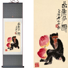 Monkey silk art  painting   Chinese Art Painting Home Office Decoration Chinese Monkey painting Chinese ink painting