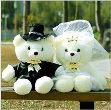 Floral Wedding Bear couple wedding Stuffed toy doll wedding gift valentines plush toy