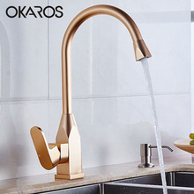 OKAROS Gold White Kitchen Faucet Space Aluminum Gold Single Handle Hot Cold Water Vessel Sink Basin Tap Mixer Torneira Cozinha(China)