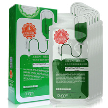 Blackhead Face Mask Green tea silk mask acne treatment Shrink pores remove black head skin care beauty QYANF10pcs(China)