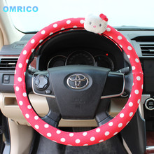 2017 New Design Hello Kitty Car Accessories Funny Cute Cartoon Red Car Steering Wheel Covers Rose Dot Car Products Female Girls