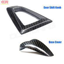 Carbon fiber Gear Shift Konb & Base Cover For BMW M2 F87 M3 F80 M4 F82 F83 Gear Surround Cover interior trim(China)