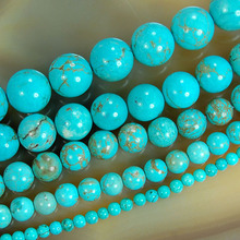 wholesale Natural Stone Beads Blue Turquoises Round Beads For Jewelry Making 15.5 inches Pick Size 4 6 8 10 12 14mm (F00041)(China)