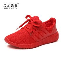 2017 Hot Sale Sport Shoes Woman Running Shoes for Outdoor Summer Sneakers Women Athletic Walking Jogging Trainer zapatilla mujer