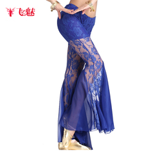 Women Belly dance costume lace bell bottoms indian lace pants belly dancing Net Yarn Fishtail pants/trousers(China)