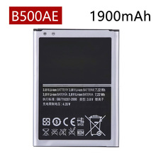 New B500AE B500BE 3.8V 1900mAh High Quality Battery for GALAXY S4 Mini I9190 I9192 I9195 I9198 Mobile Phone Batterie Batterij