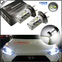 2pcs Max 50W High Power CRE'E Type H7 LED Bulbs For Hyundai Genesie Sonata Veloster Accent on High Beam Daytime Running Lights