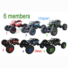RC Car 4WD 2.4GHz Crawlers Rally climbing Car 4x4 Double Motors Bigfoot Car Remote 05033 Toys lepin(China)