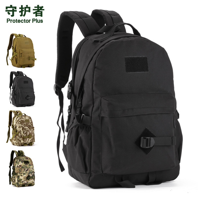 Fashion 40 litres camouflage backpack male female travel mountaineering waterproof student leisure Laptop  bag  Mens bags<br>