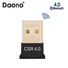 DAONO Wireless USB Bluetooth Adapter 4.0 Bluetooth Dongle Music Sound Receiver Adapter Bluetooth Transmitter for Computer(China)