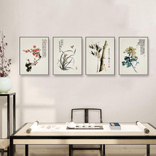 Modern Canvas A4 Art Print Poster Watercolor Chinese Ink Calligraphy Bamboo Flower Wall Picture Asian Home Decor Paints No Frame