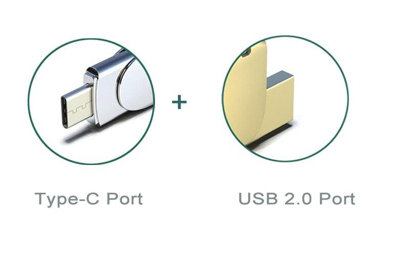 7 USB Flash Drive