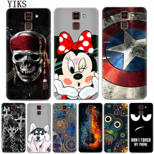 Buy Luxury Soft TPU Homtom HT30 Case Homtom HT30 Case Cover Cool Cartoon Phone Back Protector Homtom HT30 5.5 inch for $2.99 in AliExpress store