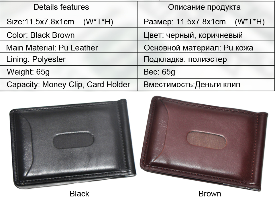 money-clip-wallet-quality_02
