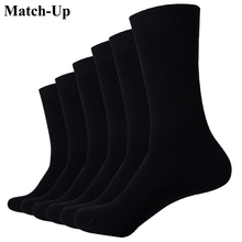 Match-Up Socks New styles men Black Business Cotton socks Wedding socks (6Pairs) US size (7.5-12)(China)