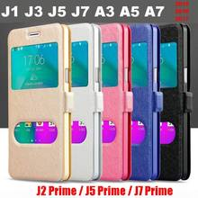 Window View Flip Cover Case For Samsung Galaxy J3 J5 J7 J1 2016 A3 A5 A7 2016 J5 J7 J2 Prime J3 Emerge A5 2017 Quick Answer Case